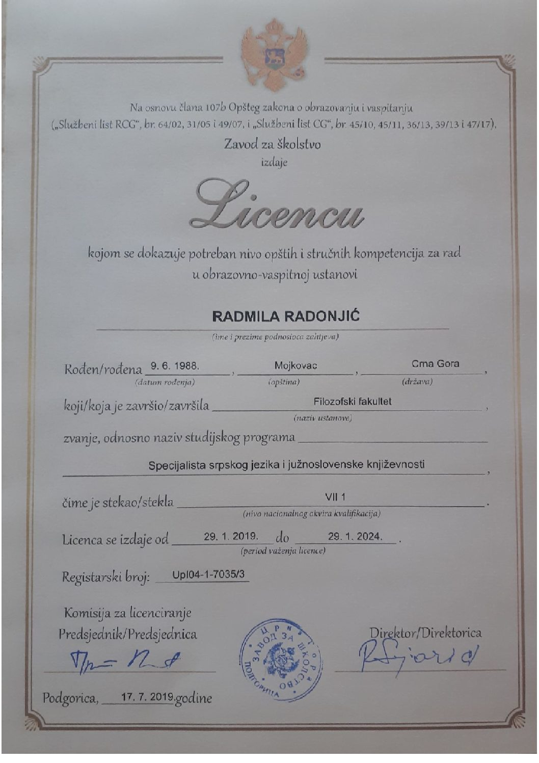 Teaching licence
